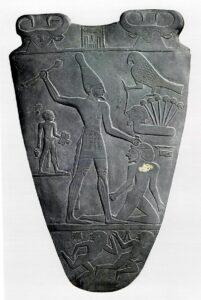 Nemes rei do Egito
